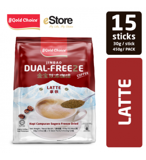 GOLD CHOICE Dual Freeze Coffee - Latte (30g X 15'S)