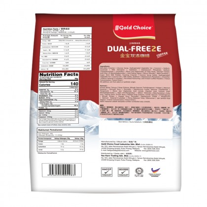 GOLD CHOICE Dual Freeze Coffee - Latte (30g X 15'S)  X 3 Packs In Bundle