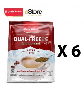 GOLD CHOICE Dual Freeze Coffee - Latte (30g X 15'S)  X 6 Packs In Bundle