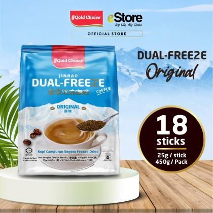 GOLD CHOICE Dual Freeze Coffee - Original (25g X 18'S) [Classic]