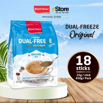 GOLD CHOICE Dual Freeze Coffee - Original (25g X 18'S) X 3 Packs In Bundle [Classic]