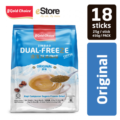 GOLD CHOICE Dual Freeze Coffee - Original (25g X 18'S) X 6 Packs In Bundle [Classic]
