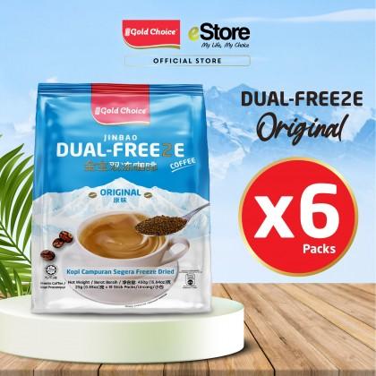 GOLD CHOICE Dual Freeze Coffee - Original (25g X 18'S) X 6 Packs In Bundle [Classic]
