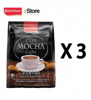 GOLD CHOICE Mocha Coffee - (25g X 12'S) X 3 Packs In Bundle