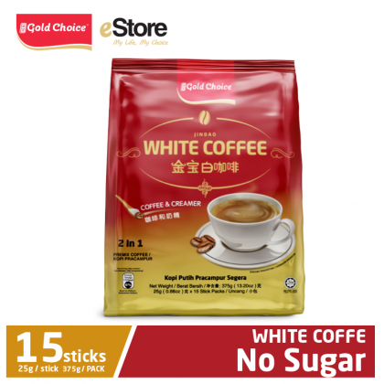 GOLD CHOICE JINBAO White Coffee Unsweetened - (25g X 15'S) [No Sugar]
