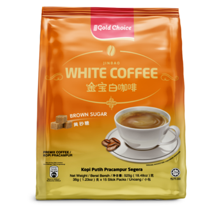 GOLD CHOICE JINBAO White Coffee Brown Sugar - (35g X 15'S) X 3 Packs In Bundle