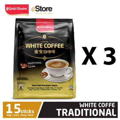 GOLD CHOICE JINBAO White Coffee Traditional - (40g X 15'S) X 3 Packs In Bundle [Classic]
