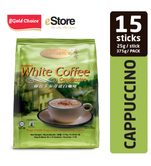 GOLD CHOICE Instant White Coffee (CAPPUCCINO) - (25g X 15'S)