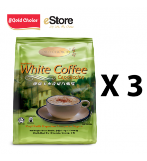 GOLD CHOICE Instant White Coffee (CAPPUCCINO) - (25g X 15'S) X 3 Packs In Bundle