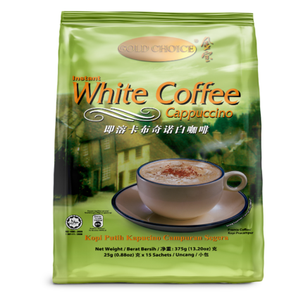 GOLD CHOICE Instant White Coffee (CAPPUCCINO) - (25g X 15'S) X 6 Packs In Bundle