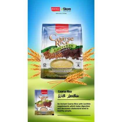 GOLD CHOICE Instant Coarse Rice With Lecithin - (30g X 20'S) X 3 Packs In Bundle [Cereal]