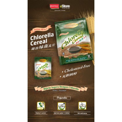 GOLD CHOICE Instant Chlorella Cereal - (35g X 20'S) X 3 Packs Bundle