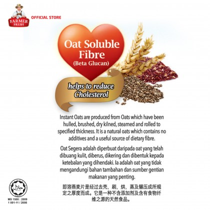 FARMER FRESH Oatmeal Instant - 1kg X 3 Packs [Oat]