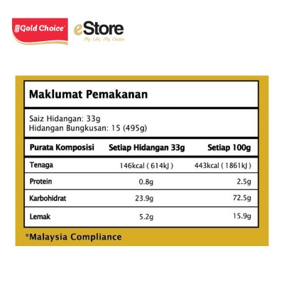 GOLD CHOICE Tongkat Ali Ginseng Coffee With Dates And Seaweed Calcium- (33g X 15'S) # 6 Packs Bundle