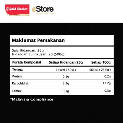 GOLD CHOICE Kopi O - (25g X 20'S) [BLACK COFFEE]