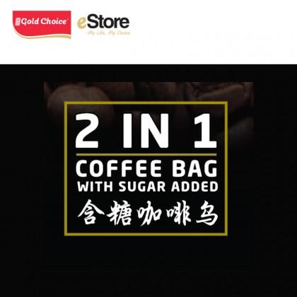 GOLD CHOICE Kopi O - (25g X 20'S) X 6 Packs Bundle [BLACK COFFEE]