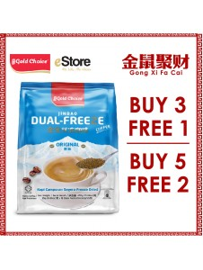 [CNY SPECIAL] GOLD CHOICE Dual Freeze Coffee - Original (25g X 18'S) X 5 [FREE 2 Packs]