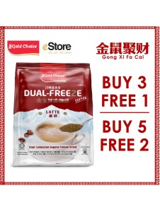 [CNY SPECIAL] GOLD CHOICE Dual Freeze Coffee - Latte (30g X 15'S) X 5 [FREE 2 Packs]
