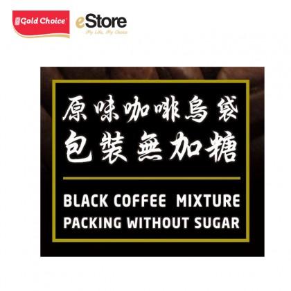 GOLD CHOICE Kopi O Kosong - (10g X 20'S) [Black Coffee No Sugar]