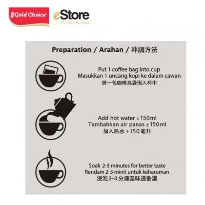GOLD CHOICE Kopi O Kosong - (10g X 20'S) X 3 Packs Bundle [Black Coffee No Sugar]