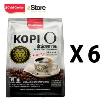 GOLD CHOICE Kopi O Kosong - (10g X 20'S) X 6 Packs Bundle [Black Coffee No Sugar]