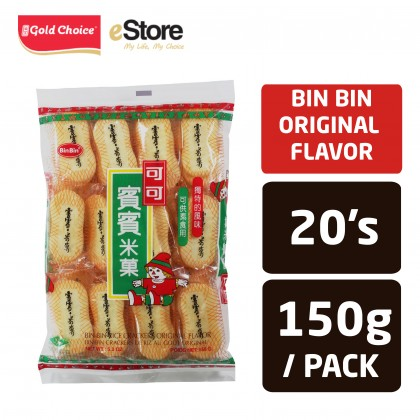 BIN-BIN Rice Crackers Original Flavor (20'S X 1) 150g