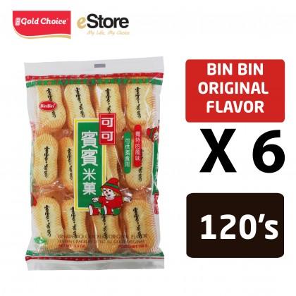BIN-BIN Rice Crackers Original Flavor (20'S X 1) 150g X 6 Packs Bundle