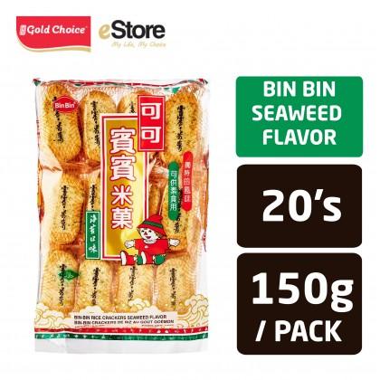 BIN-BIN Rice Crackers Seaweed Flavor (20'S X 1) 150g