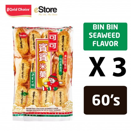 BIN-BIN Rice Crackers Seaweed Flavor (30'S X 1) 150g X 3 Packs Bundle