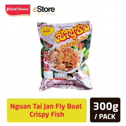 NGUAN TAI JAN Crispy Fish (300g X 1)