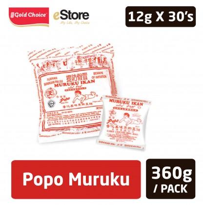 POPO Muruku Ikan (30'S X 12g) X 1 Pack