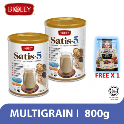 BIOLEY SATIS-5 Multi Grain 800g [Cereal] x 2 Can With Free FF Oats With Chia Seed 800g