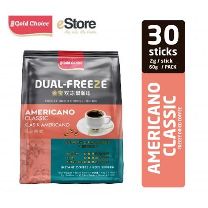 GOLD CHOICE Dual Freeze Freeze Dried Black Coffee - Americano Classic (2g X 30'S) X 3 Packs In Bundle