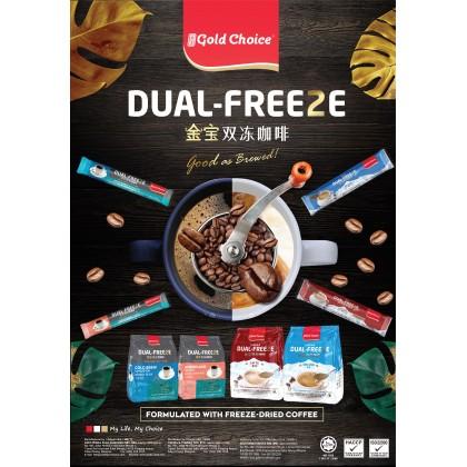 GOLD CHOICE Dual Freeze Freeze Dried Black Coffee - Americano Classic (2g X 30'S) X 6 Packs In Bundle