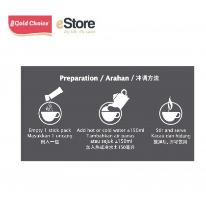 GOLD CHOICE Dual Freeze Freeze Dried Black Coffee - Cold Brew Sensation (2g X 30'S)
