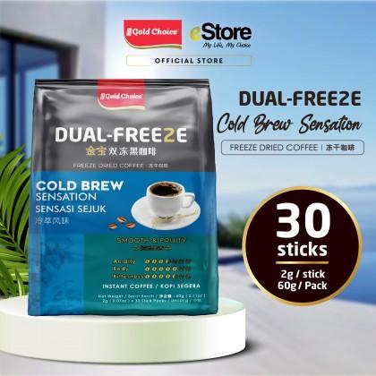 GOLD CHOICE Dual Freeze Freeze Dried Black Coffee - Cold Brew Sensation (2g X 30'S) X 3 Packs In Bundle
