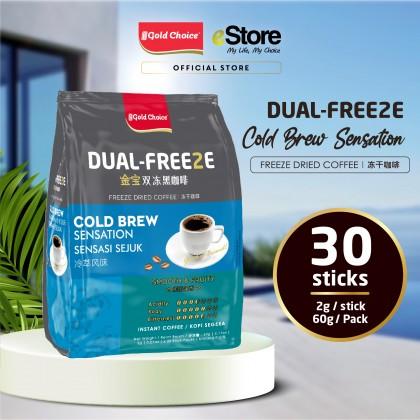 GOLD CHOICE Dual Freeze Freeze Dried Black Coffee - Cold Brew Sensation (2g X 30'S) X 6 Packs In Bundle