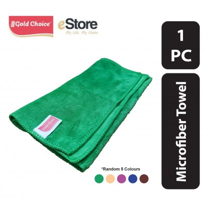GC Microfiber Towel 25 x 52 cm