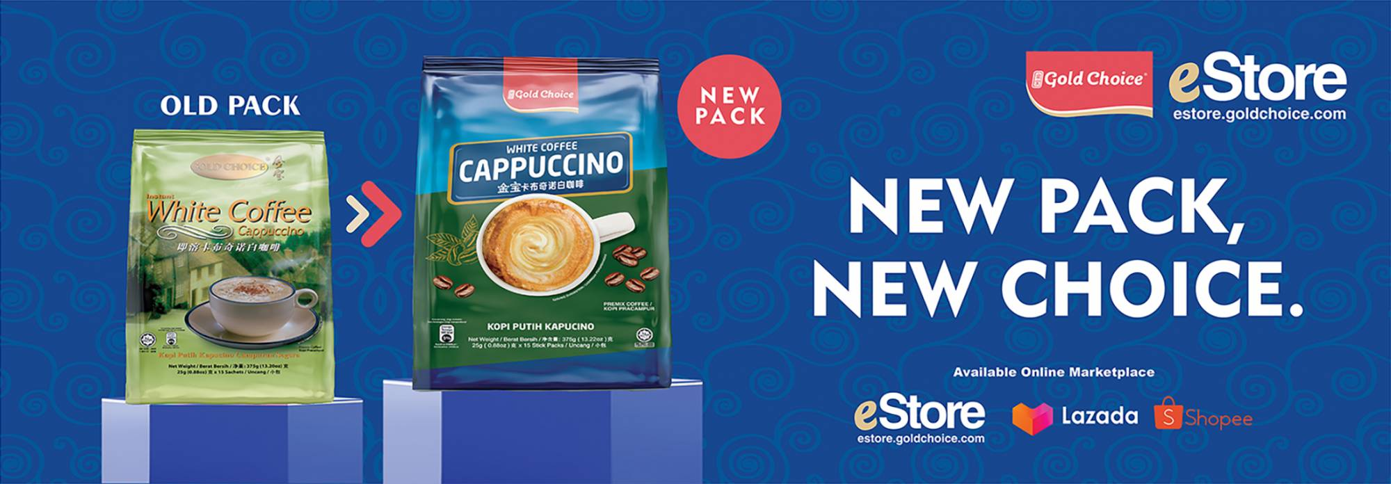 New Cappuccino Packing