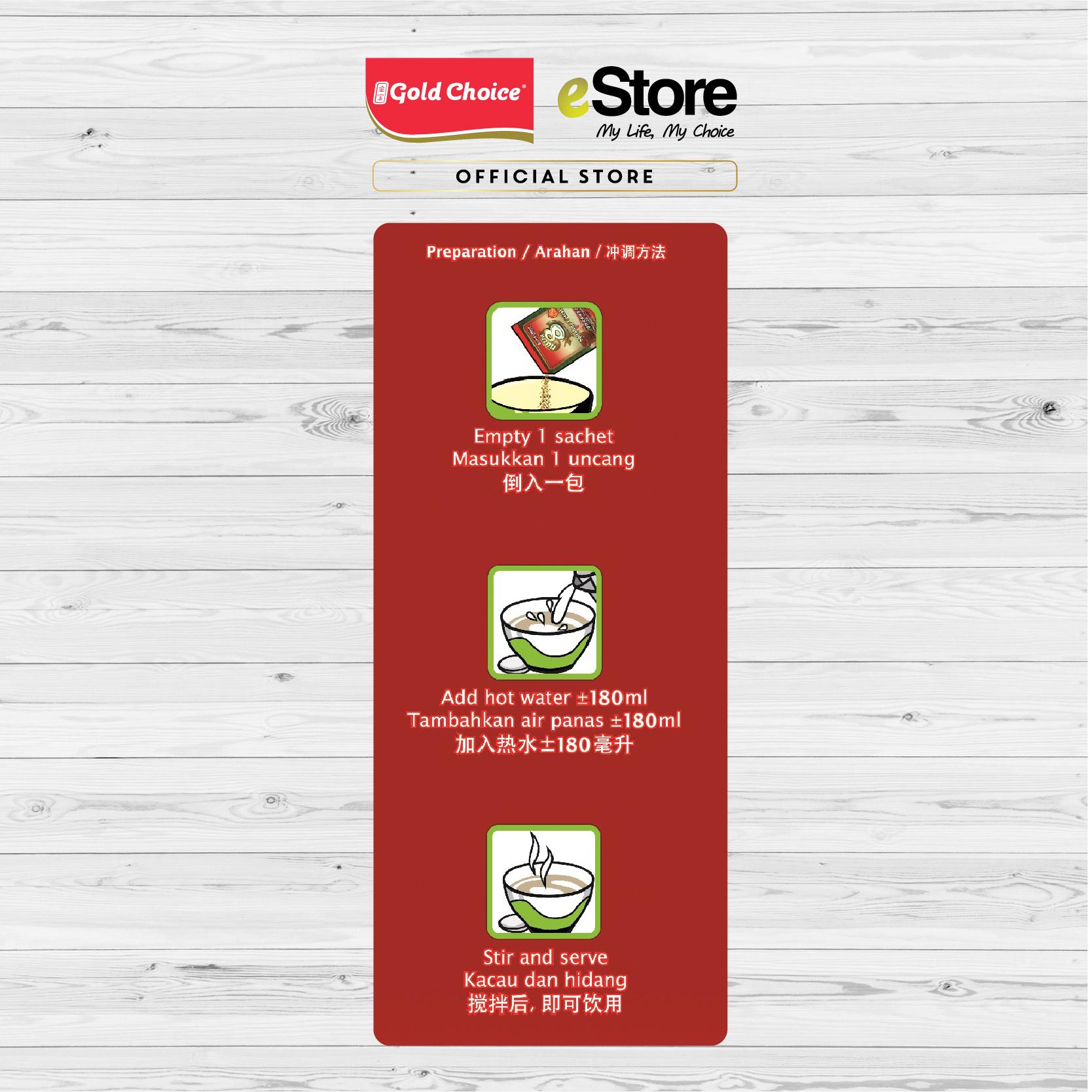 GOLD CHOICE NUTRA 8 Spirulina Cereal No Sugar - (30g x 15'S) X 6 Packs Bundle