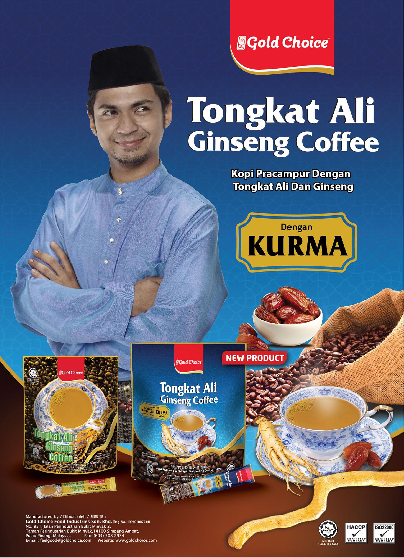 GOLD CHOICE Tongkat Ali Ginseng Coffee - (20g X 20'S) X 6 Packs In Bundle